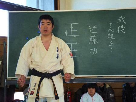 20111211_145951_fujifilmfinepix_f60