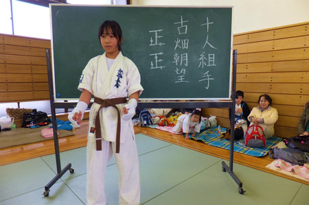 20120311_150655_fujifilmfinepix_f60