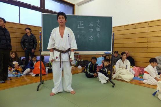 20121209_161551_fujifilmfinepix_f_3