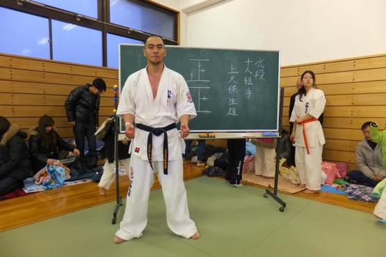 20121209_163558_fujifilmfinepix_f_4