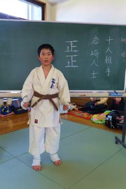 20140309_154845_fujifilmfinepix_f60